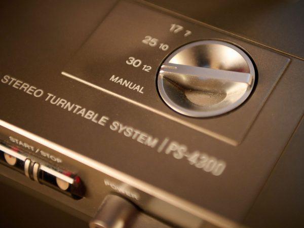 PS4300 11 | Stranger High Fidelity