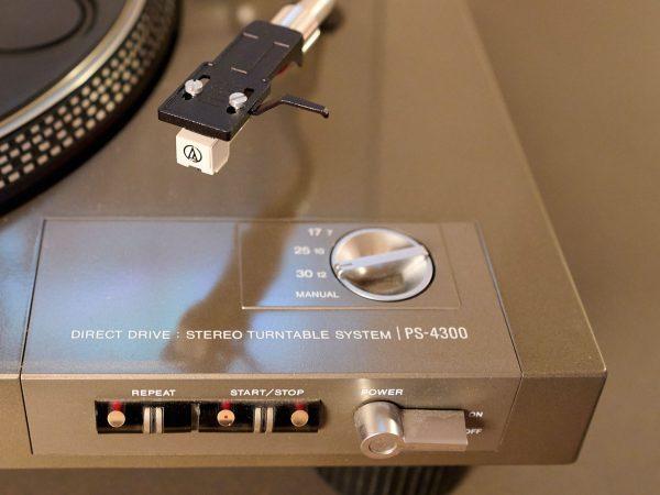 PS4300 5 | Stranger High Fidelity